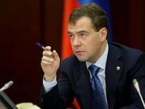 Медведев ограничил раскрытие информации о сделках по гособоронзаказу