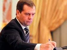 Медведев подписал постановление о создании ТОРов в Дагестане и Пермском крае