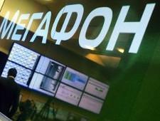 «МегаФон» и Yota сообщили о перебоях со связью