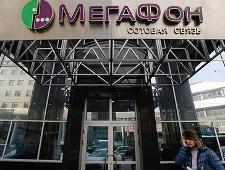 Связь «Мегафона» упала из-за сбоя базы данных - Экономика и общество - TKS.RU