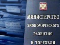 Комиссия по защитным мерам во внешней торговле отменила ряд ввозных пошлин - Новости таможни - TKS.RU