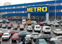 Metro Cash & Carry в Уфе заподозрили в продаже продуктов, попавших под эмбарго - Новости таможни