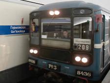 В ЗакСе Санкт-Петербурга требуют компенсаций всем потерпевшим при теракте в подземке - Экономика и общество - TKS.RU