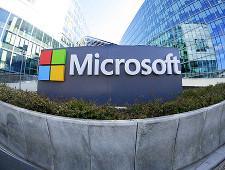 ФАС дала Microsoft месяц на устранение нарушений антимонопольного законодательства - Экономика и общество - TKS.RU