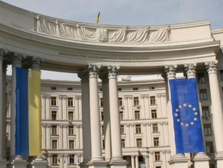 Из-за форума в Крыму Украина направила ноту протеста в МИД России - Экономика и общество - TKS.RU