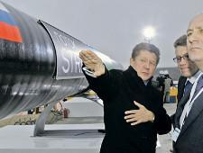 Миллер рассказал об увеличении поставок газа в Турцию - Новости таможни
