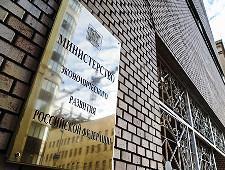Минэкономразвития предложило снимать техосмотр автомобилей на видео - Экономика и общество - TKS.RU