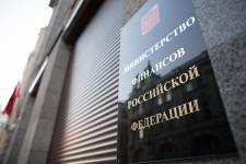 Минфин предложил ввести скидку в 50% для таможенных штрафов - Новости таможни