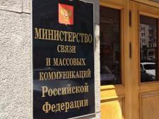 Минкомсвязи не поддержало запрет «неприличных» постов о власти