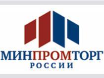 Россия будет стимулировать экспорт вагонов и локомотивов - Обзор прессы - TKS.RU