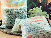Экспортные пошлины на минеральные удобрения могут быть отменены - Новости таможни - TKS.RU