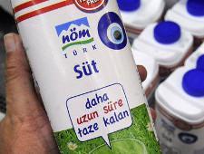 Турция просит Россию расширить список разрешенных поставщиков мяса птицы, молока и рыбы