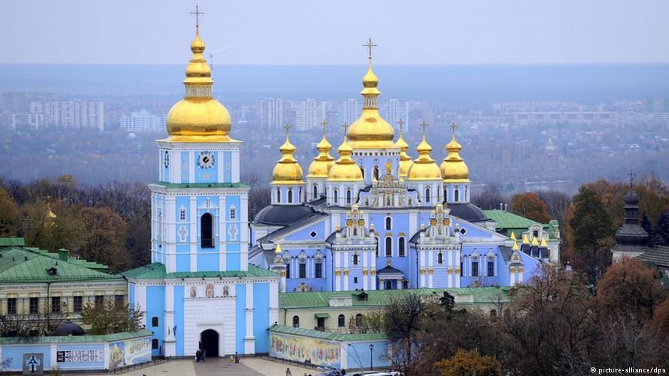 Вселенский патриархат отсрочил решение об автокефалии УПЦ - Экономика и общество