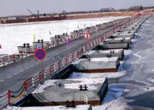 Россию и Китай связал первый железнодорожный мост