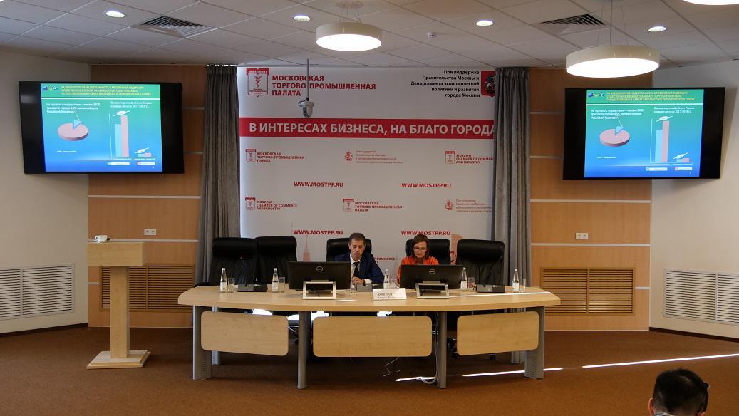 На площадке МТПП участники ВЭД смогли задать вопросы руководству ФТС России