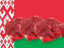 Россия может закрыть поставки мяса из других областей Белоруссии