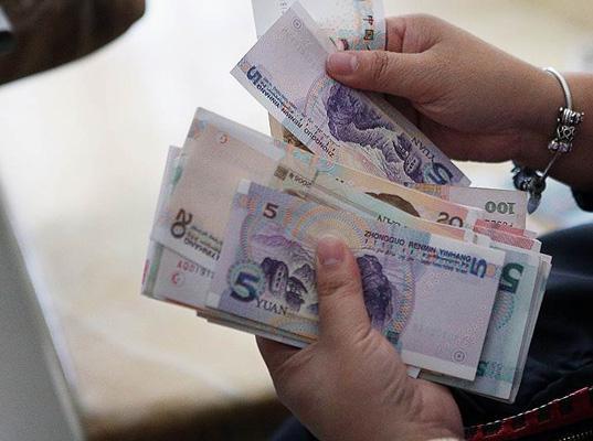 Соглашение РФ с КНР о расчетах в нацвалютах отложено - Обзор прессы