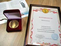 Сахалинским таможенникам вручат награду За доблесть - Новости таможни - TKS.RU
