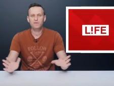 «Гражданский журналист» Навальный отсудил у Life 50 тысяч рублей - Экономика и общество