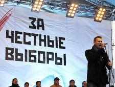 ЦИК РФ прокомментировал организацию предвыборных штабов Навального