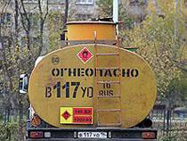 Уфимская организация отправила в Казахстан запрещенные к вывозу нефтепродукты