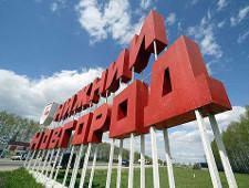 Экспорт нижегородских предприятий в республику Беларусь увеличился на 18%