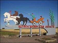 Новосибирская область готова к экспорту на территорию Венгрии - Обзор прессы