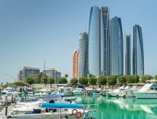 В ОАЭ создали первый в мире Совет по счастью - Экономика и общество - TKS.RU