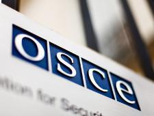 Перспективы интеграционных процессов на пространстве ОБСЕ обсудили в Москве - Новости таможни