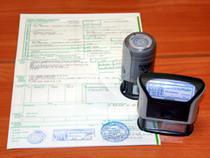 Екатеринбургская таможня консультирует: порядок таможенного оформления товаров двойного назначения, радиоактивных и делящихся материалов - Новости таможни - TKS.RU
