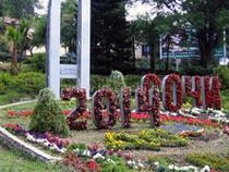 Сочинских таможенников научили отличать олимпийскую символику - Новости таможни - TKS.RU
