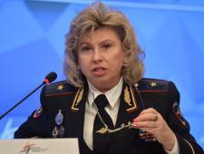 Москалькова заявила о желании побывать украинских тюрьмах - Экономика и общество