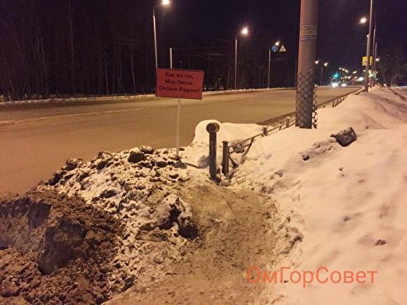 В Омске появились три билборда с требованием убрать снег. Власти назвали их фотошопом