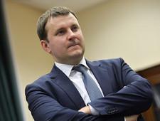 Орешкин раскрыл планы России по росту международной торговли