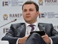 Максим Орешкин заявил, что альтернативы ВТО не существует - Обзор прессы - TKS.RU