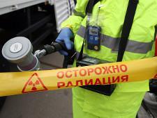 Сочинские таможенники изъяли радиоактивные часовые циферблаты - Криминал