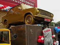 Повышение пошлин на иномарки привело к конфликту демонстраций - Обзор прессы - TKS.RU