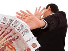 Таможенник отказался от взятки в 50 000 рублей