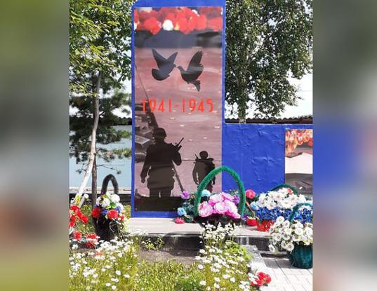 В амурском селе на памятнике погибшим в Великой Отечественной войне изобразили солдат НАТО - Экономика и общество