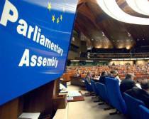 Европа признала Россию оккупантом Донбасса