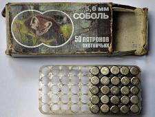 Гражданину Украины не дали довезти до дома охотничьи патроны Соболь