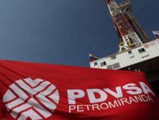 Танкер с нефтью венесуэльской компании арестован из-за долга перед Совкомфлотом - Логистика - TKS.RU