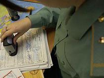 Таможенников обвинили в контрабанде товаров из Китая - Кримимнал - TKS.RU