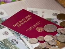 Глава ПФР: для индексации пенсий работающим пенсионерам потребуется 200 млрд рублей - Экономика и общество - TKS.RU