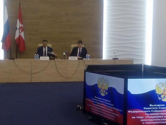 В Пермском крае откроется подразделение Российского экспортного центра