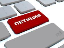 В поддержку станцевавших ульяновских курсантов собрано 14 тысяч подписей