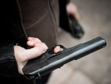 В результате стрельбы в УФСБ по Хабаровску погибли три человека - Экономика и общество - TKS.RU
