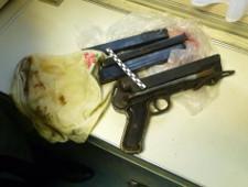 В поезде обнаружено оружие времен ВОВ