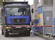 Росавтодор оштрафует оператора «Платона» на 10 млн руб.  - Логистика - TKS.RU