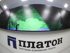 Сборы «Платона» выросли пропорционально увеличению тарифа - Обзор прессы - TKS.RU